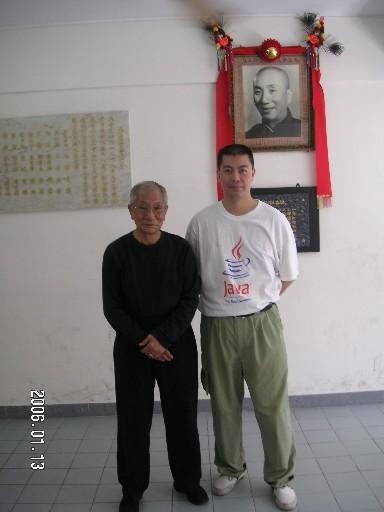 ipchun and peter