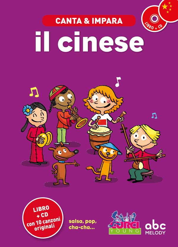 Canta & Impara il cinese