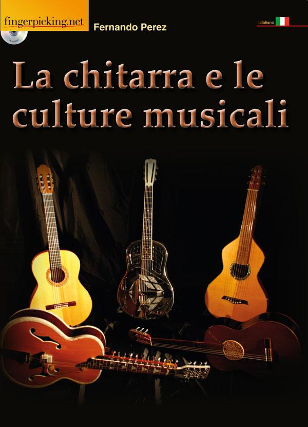 La chitarra e le culture musicali